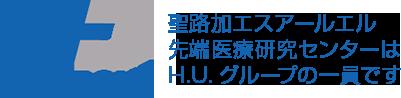 H.U.グループホールデイングス